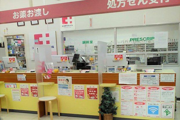 【働く環境】3年連続で健康優良企業に認定!