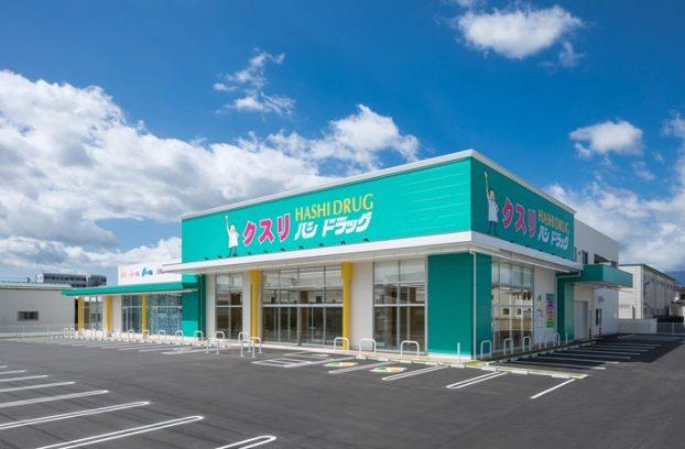 2021年3月、調剤薬局第一号店がオープン!