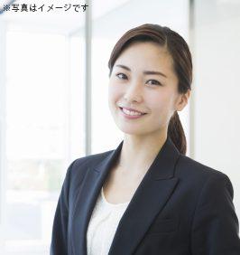 29歳 女性 東京