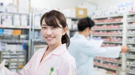 薬剤師の転職で検討したい「準社員」とは?求人で確認すべきこと