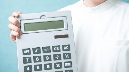 薬剤師の退職金相場を職種ごとにご紹介!金額を決める要素とは?