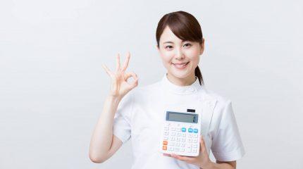 薬剤師の年収相場まとめ|転職で年収を上げるための4つのポイント