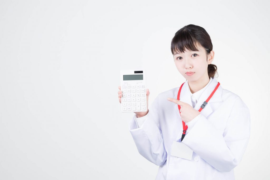 薬剤師 年収 低い