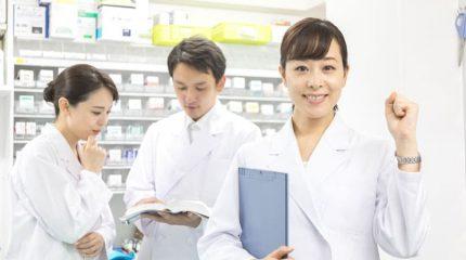 30代で薬剤師の転職を成功させるには?必須スキルやポイントについて解説