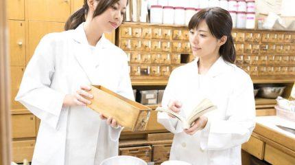 漢方薬剤師とは?主な仕事内容や必要なスキルについて解説