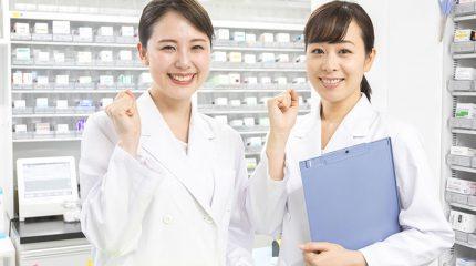 女性薬剤師のキャリアプランの描き方とは?職場の悩みや働き方について