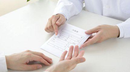 【薬剤師必見】ポリファーマシーとは?原因や対策、注意点などを解説